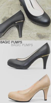 Bagic pumps 8cm������ ����� ����ų��!!